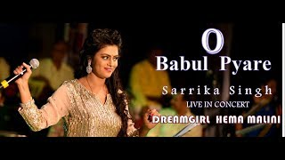 O Babul Pyare | By  Sarrika Singh Live | Hema Malini |