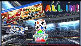 Captain Tsubasa Dream Team! Raphael Super Dreamfest Transfer! ALL IN!