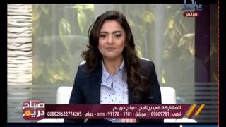 صباح دريم | طالب مصري عمره 14 سنة يهدي قناة دريم شعار خاص بمناسبة عيد ميلادها الـ15