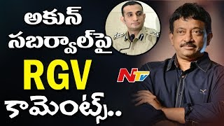 Ram Gopal Varma Satirical Comments on Akun Sabharwal through Facebook || NTV