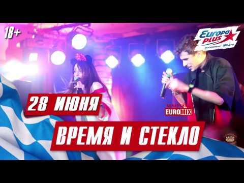Тхеквондо Екатеринбург Кадеты полуфинал Годцев - Насиров
