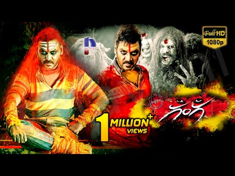 Ganga : Muni 3 Full Movie || Horror Comedy || Raghava Lawrence, Nitya Menen, Taapsee