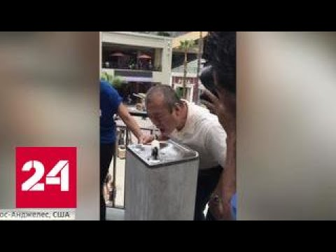 На улицах Лос-Анджелеса появились питьевые фонтанчики с бесплатной текилой