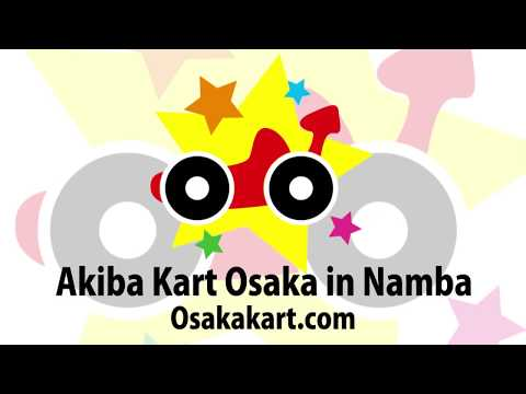 【AkibaKartOsaka】2 Hour Osaka History Tour by Rental Kart - See Osaka Castle!@osakakart/#osakakart