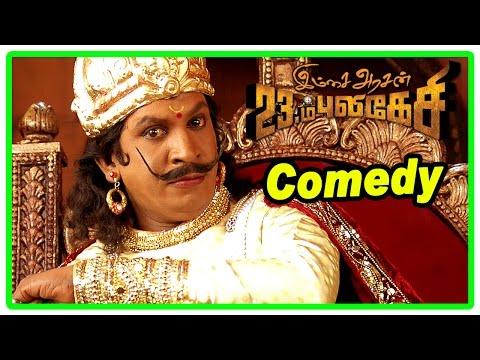 Imsai Arasan 23am Pulikesi Comedy Scenes| Imsai Arasan Full Movie Comedy | Vadivelu | Singamuthu