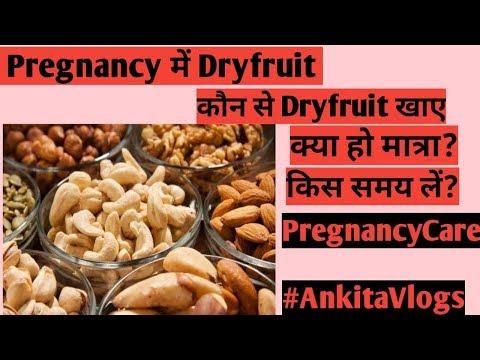 क्या-प्रेगनेंसी-में-dry-fruit-खाना-सही-है?||-dry-fruit-during-pregnancy-||-pregnancy-care-in-hindi