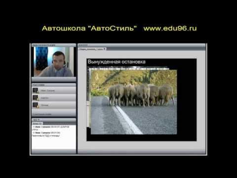 Автошкола Онлайн - 50 филиалов лучшей автошколы Москвы и