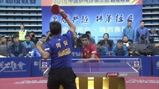 2016 China Super League: CHUANG Chih Yuan - YAN An  [Full Match/Chinese|HD]