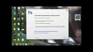 как разблокировать Adobe Photoshop CS4