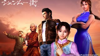 Shenmue II HD - Part 2