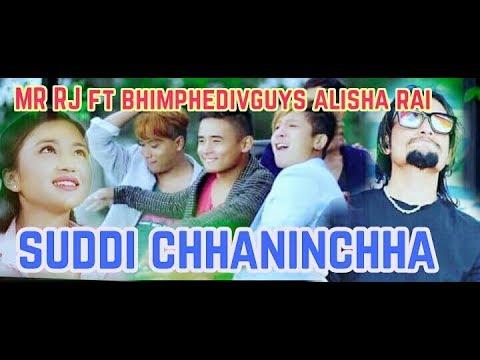 Mr Rj    New nepali Suddi chhaninchha song...