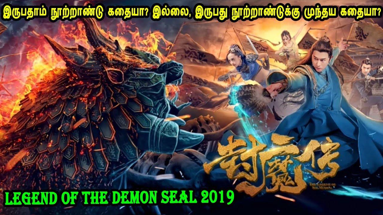 Download இருபதாம் நூற்றாண்டு படமா? இருபது நூற்றாண்டுக்கு முந்தய படமா? Tamil Dubbed Reviews & Stories of movie