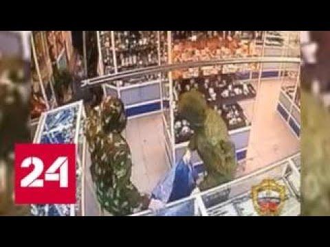 50 миллионов рублей за минуту: грабители ювелирного попали на видео - Россия 24