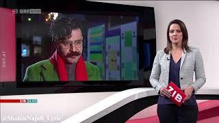 گزارش کوتاهی  از شبکه orf Tv از شاهین نجفی و فیلم وقتی خدا خواب است  #2017 به زبان آلمانی بسیار زیبا