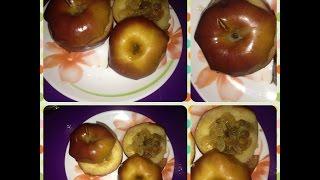 Очень вкусные запеченные яблоки с начинкой в мультиварке. #Яблочки