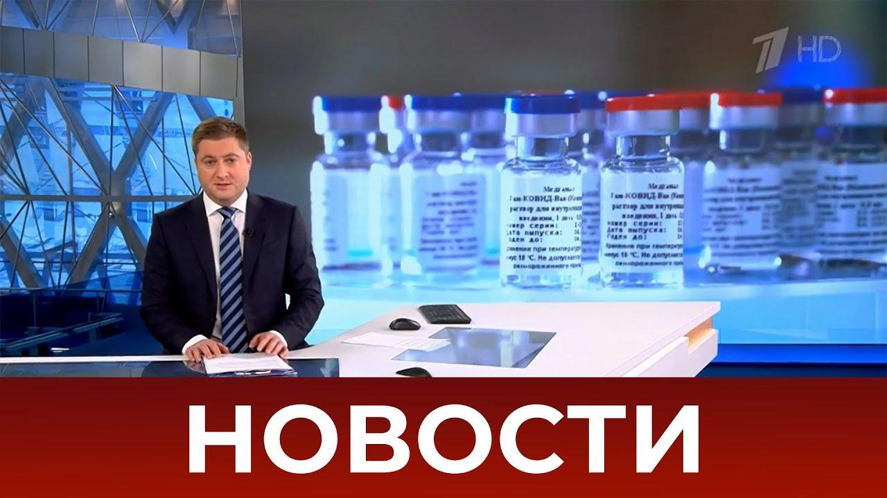 Выпуск новостей в 10:00 от 07.11.2020 MyTub.uz