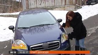 Этот способ поможет быстро и легко почистить салон авто(Машина - большая и чистая любовь. Чего только не сделаешь, чтобы она всегда блистала. Подписывайтесь на..., 2017-02-10T15:06:40.000Z)