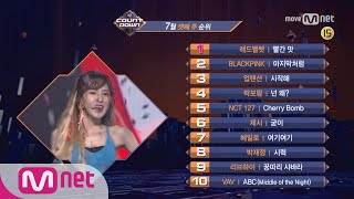 Video What are the TOP10 Songs in 3rd week of July? M COUNTDOWN 170720 EP.533 download MP3, 3GP, MP4, WEBM, AVI, FLV Agustus 2018