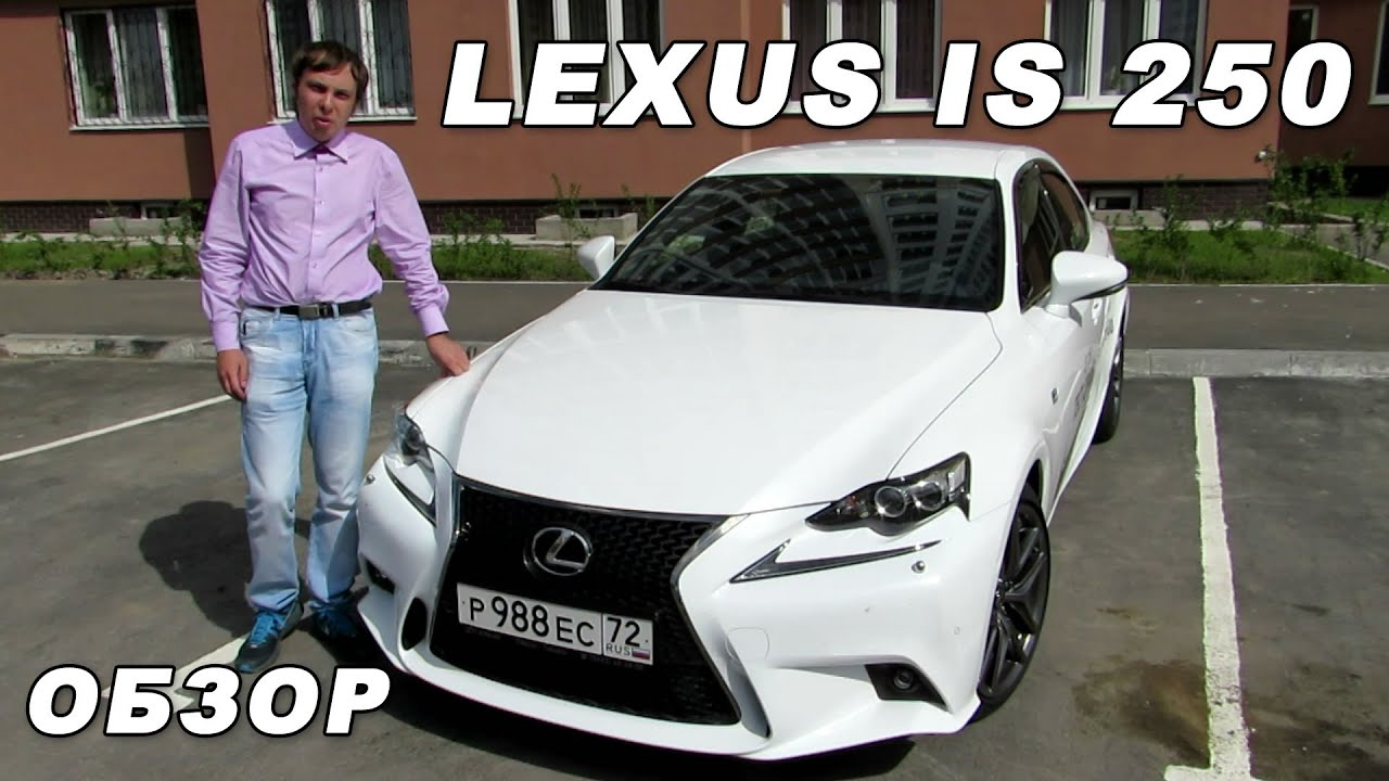 Lexus RX 200t 2016 - тест-драйв InfoCar.ua (Лексус RX) - YouTube