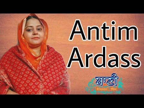 Live-Now-Antim-Ardass-Simran-Kaur-Jamnapar-16-May-2021