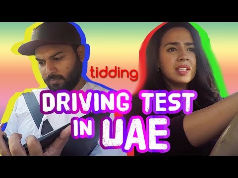 Driving Test in Gulf | Tidding | Comedy Sketch