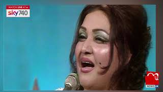 Music event organized in England for pay tribute melody Madam Noor Jehan| 18 Nov 2018 | 92NewsHDUK