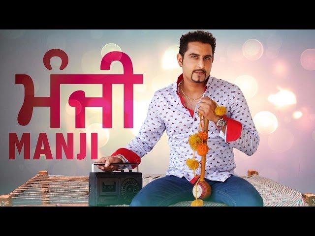 Manji | Geeta Zaildar | Full Music Video