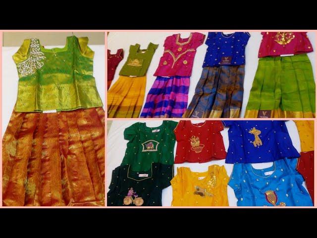 Latest Kids Pattu Pavadai Designs with Price  Silk lehenga Designs