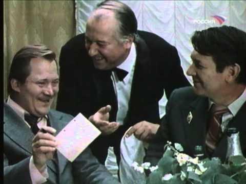 """Фитиль """"Валютные операции"""" (1981) смотреть онлайн"""