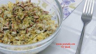 Салат из лапши быстрого приготовления/ Быстый, вкусный Салат / Салат из Пекинской Капусты