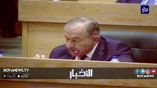 مجلس الأعيان الأردني يميل لاقتراح الحكومة حول تقاعد الوزراء - (25-9-2018)