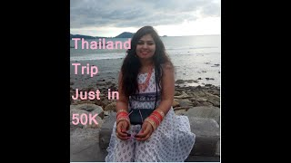 Thailand Travel Blog-How to Travel Check just in 50k per person !!