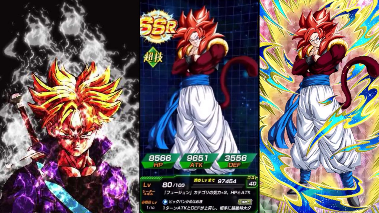 Super Saiyan 4 Gogeta Summons! Amazing Multisummon! Dokkan Battle Summons