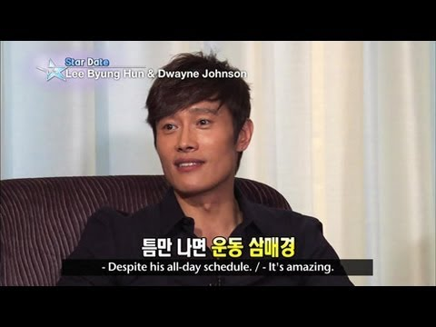 [Star Date] Actor 'Lee Byung-hun' (이병헌)