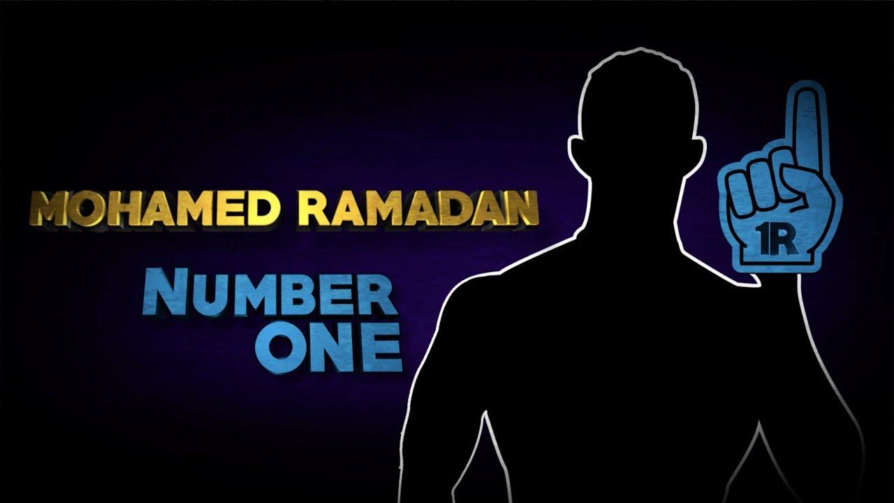 تيزر اغنية نمبر ون Mohamed Ramadan Number One Summer 2018
