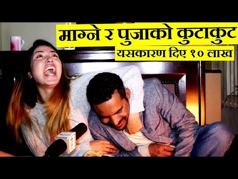 अन्तरबार्तामा माग्ने बुढा र पुजाको कुटाकुट | यसकारण दिए १० लाख | Pooja sharma | Magne Buda 'kedar