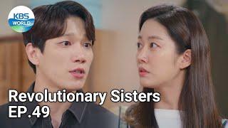 Revolutionary Sisters EP.49 | KBS WORLD TV 210919
