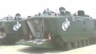 中華民國海軍陸戰隊(ROCMC) LVT-5登陸戰車系列 (1992)