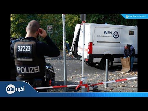 مقتل شخصين في تبادل إطلاق نار بألمانيا  - نشر قبل 24 دقيقة