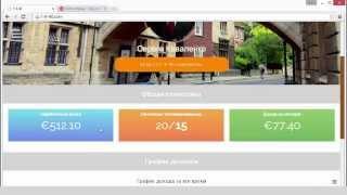 Проект Онлайн Бизнес под ключ  Официальный заработок через интернет с компанией Орифлэйм