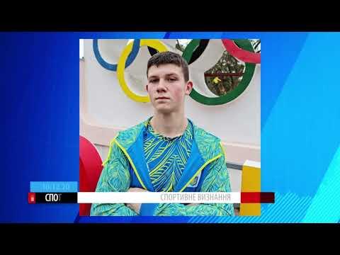 ТРК ВіККА: Двоє черкаських гімнастів стали чемпіонами Європи