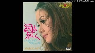 涙は紅く I do not own this audio file. Uploaded for entertainment p...