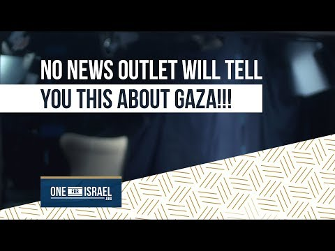 Gaza: You won't hear about THIS in the news!