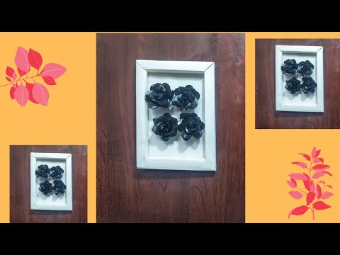 Diy best home decor idea    easy and beautiful wall hanging     flower frame diy  