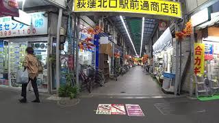 荻窪の街並み 18 東京都杉並区