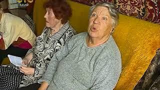 Зачем бабушкам тепло?              СТС-МИР.