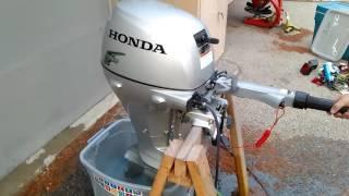 2010 8 horsepower Honda 4-stroke outboard motor