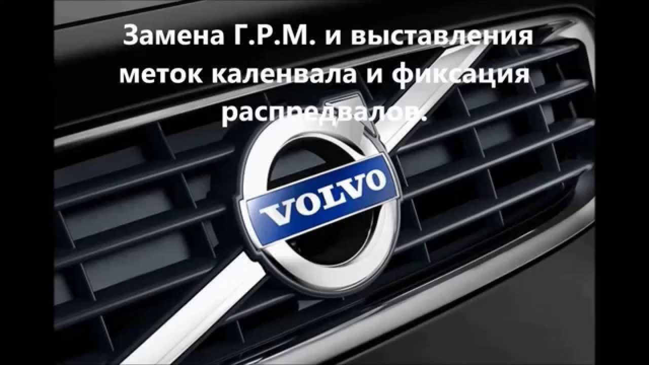 ford mondeo 2.5t установка грм