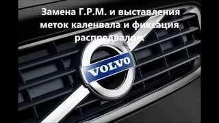 Поэтапная замена цепи ГРМ на Mazda 6: инструкции, фото- и видеообзор