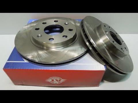 Замена тормозных дисков Daewoo Nexia